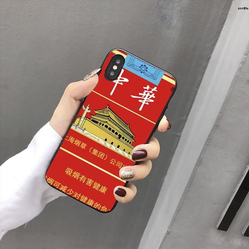 x中華8p金1proma創意6spl香煙Xr個性化玻璃套Xs手機殼iPh煙盒蘋果11one X鋼us趣味搞怪7p煊赫門1