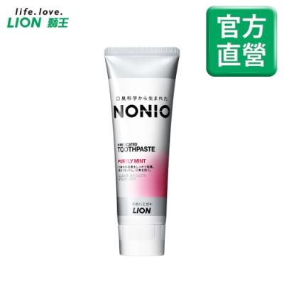 (1元加購)日本獅王LION NONIO終結口氣牙膏 甜梨玫瑰 130g
