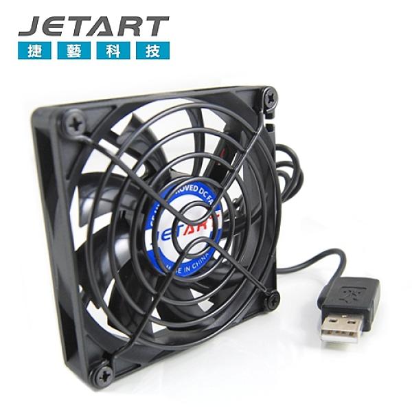 【JETART 捷藝】8CM USB風扇(DF8015UB)