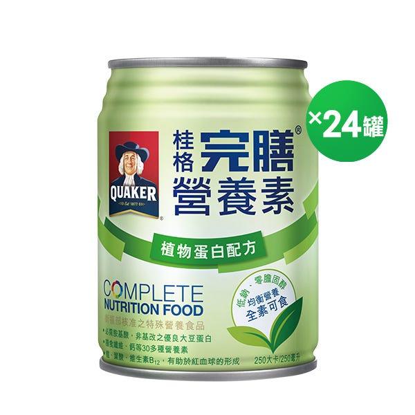 桂格完膳植物蛋白配方(箱)250mlX24罐