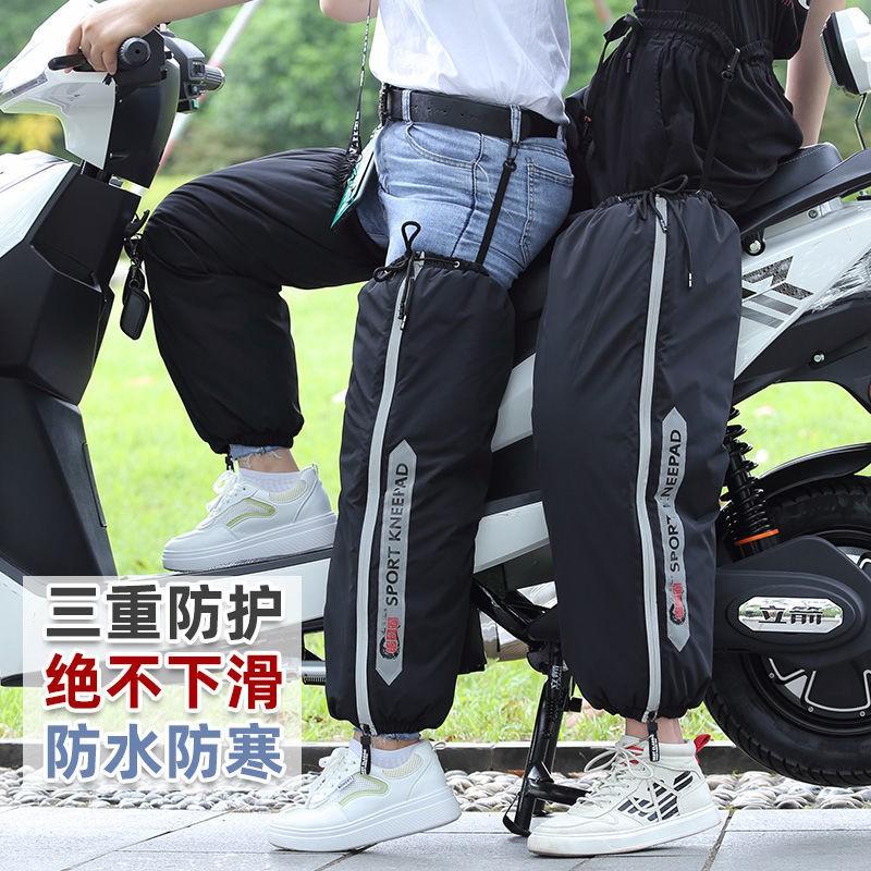 冬季電動摩托車騎行保暖護膝男老寒腿防風加厚拉鏈騎車護腿女防寒迪迪の百貨