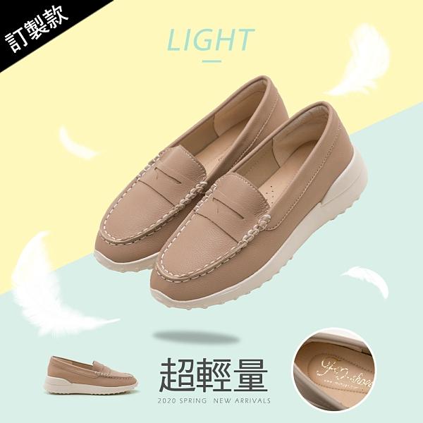 包鞋.二代輕量防潑水豆豆鞋-粉-FM時尚美鞋-訂製款.Discover