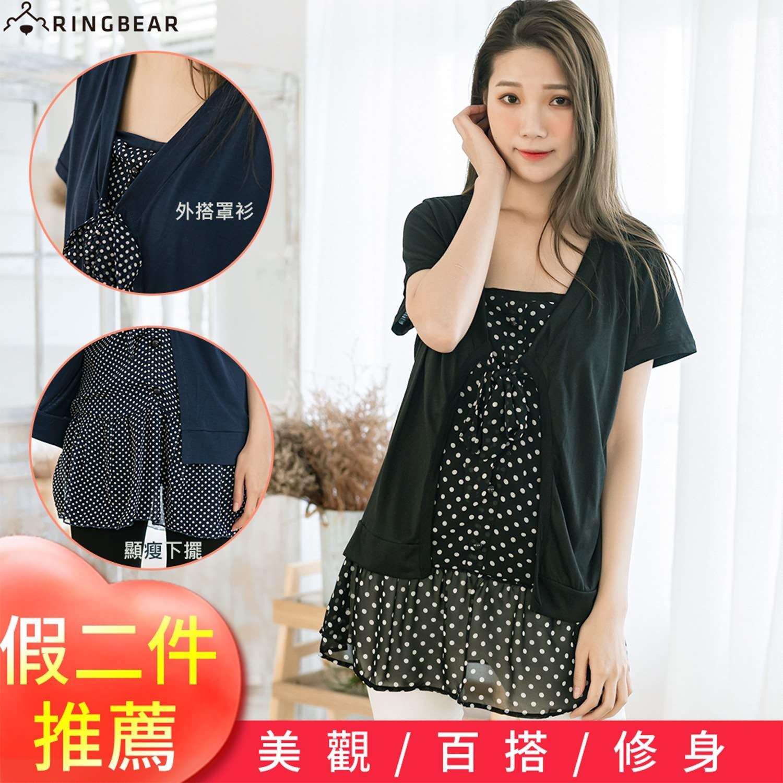假二件--甜美罩衫拼接點點雪紡波浪下擺假兩件圓領短袖長上衣(黑.藍M-2L)-D184眼圈熊中大尺碼