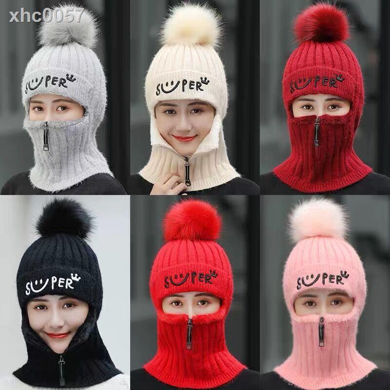 【現貨】帽子女冬天針織毛線帽護耳套頭保暖加厚韓版秋冬季騎車加絨防風帽