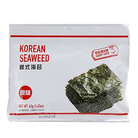 最划算韓式對切海苔42g