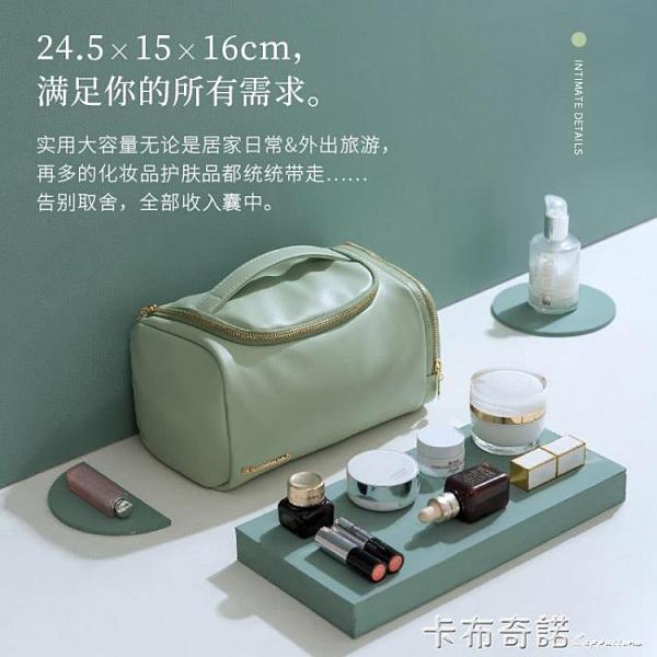 化妝包盒大容量手提ins網紅風便攜女旅行化妝品收納旅游 卡布奇諾