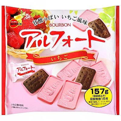 Bourbon北日本 草莓帆船巧克力餅(151.5g)