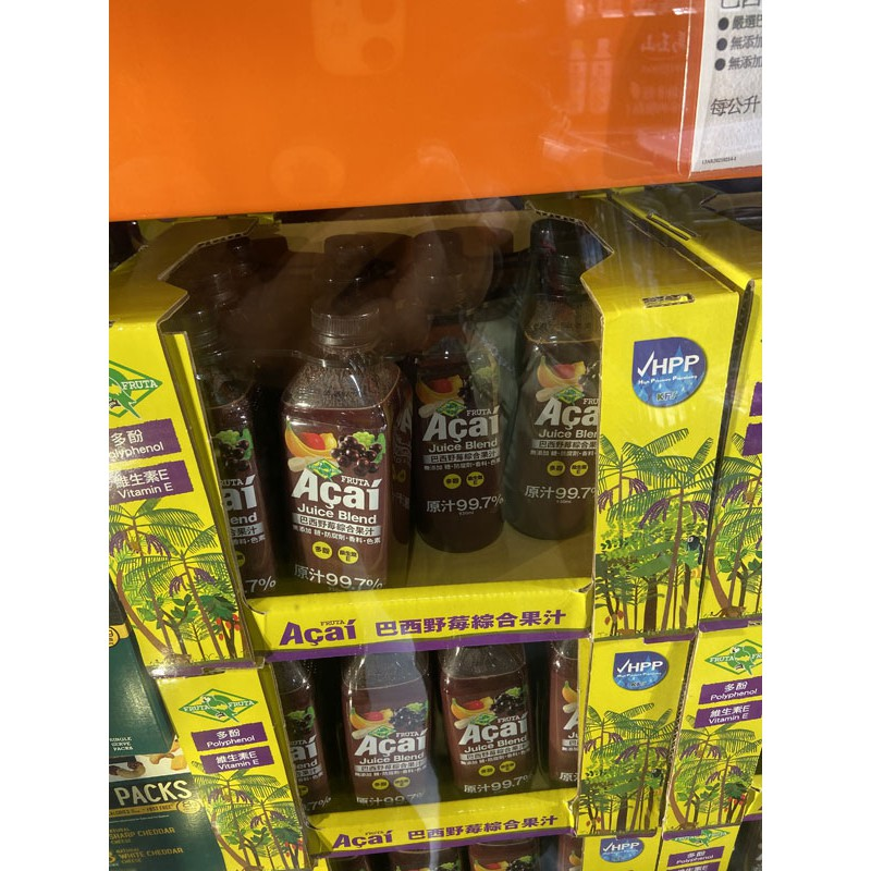 FRUTA FRUTA ACAI GROSSO JUICE BLEND 巴西莓綜合果汁930MLX 2P C578646