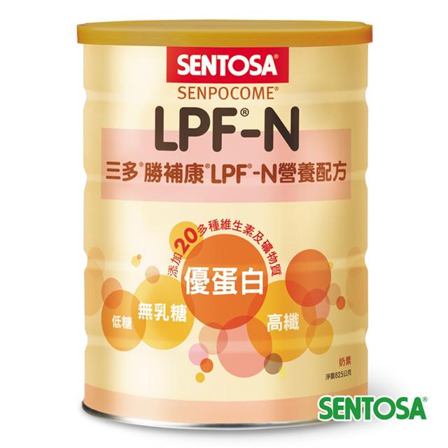 《三多》勝補康LPF-N營養配方(825g/罐)