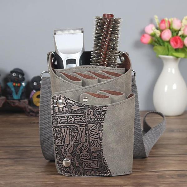 剪髮包 美髮工具包理髮師剪刀包髮型師剪子包剪髮腰包挎包個性時尚潮流  【618 大促】