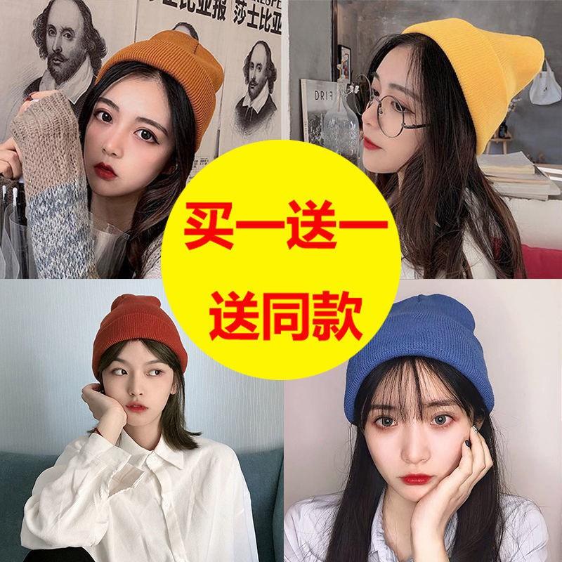 新款純色針織帽子女百搭韓版男學生秋冬情侶時尚甜美保暖毛線冷帽