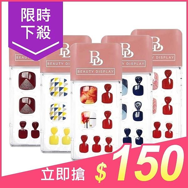 Beauty Display 超服貼彩繪光療美足片(20片入) 款式可選【小三美日】$199