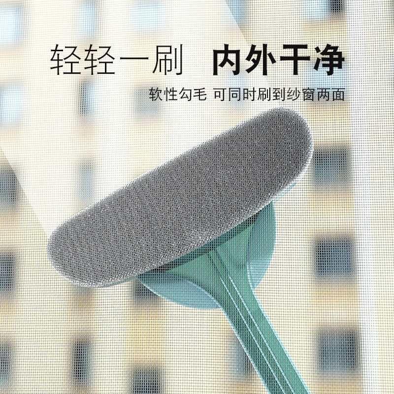 紗窗刷清洗神器家用免拆洗擦玻璃紗網刮擦窗器窗戶網清潔工具刷子