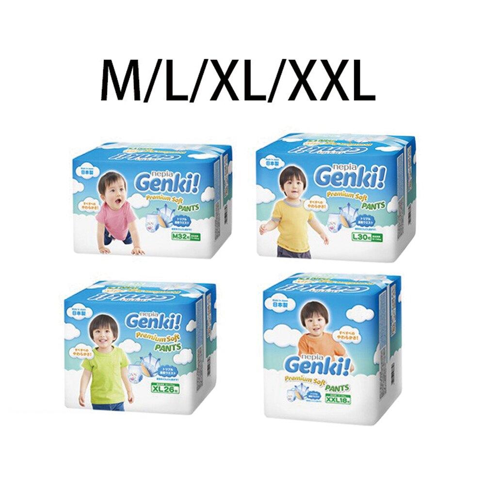 日本王子 元氣超柔紙尿褲 王子褲型 M/L/XL/XXL (單包)