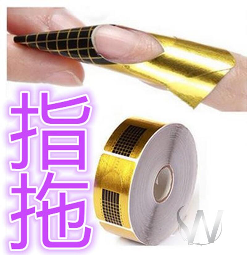 美甲  方形 紙托 紙模 500片一捲   水晶甲專用  光撩 凝膠 貼紙 指拖  f4-8