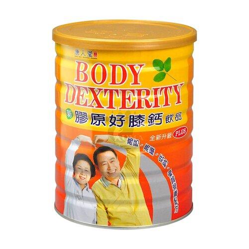 三友 新膠原好膝鈣飲品 850g (2罐)