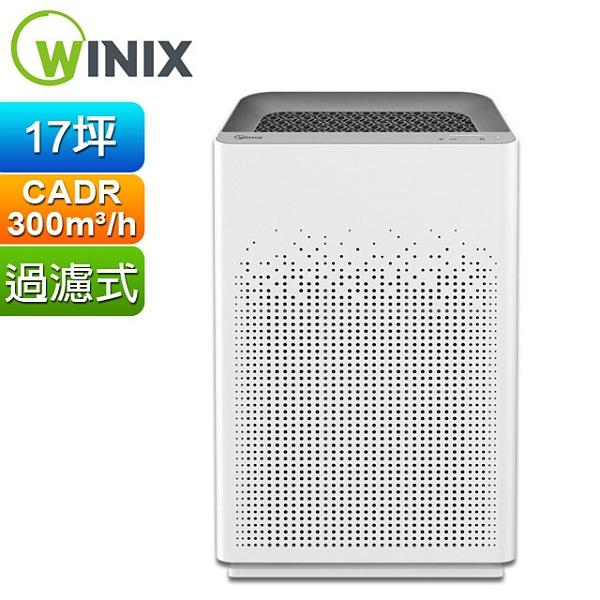 【Winix】空氣清淨機 ZERO-S(自動除菌離子 家庭全淨化版)