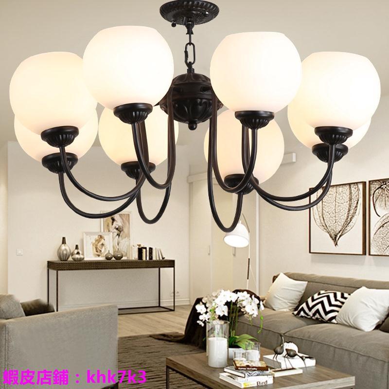 限時特價!創意新款燈具美式鐵藝客廳吊燈臥室餐廳吸頂燈簡約大氣LED燈具吸吊兩用YL032-8