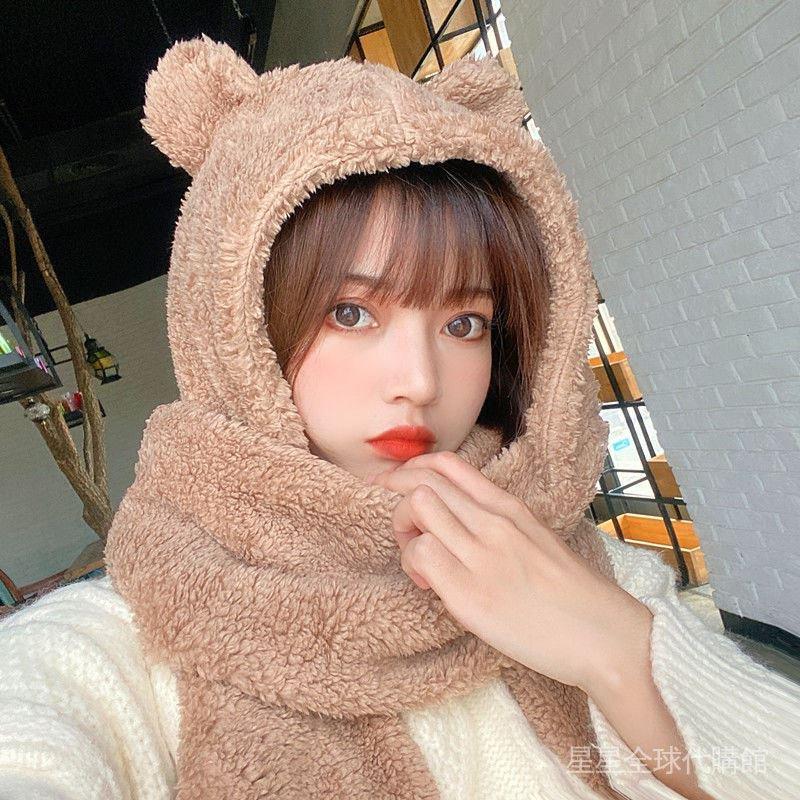 【星星優選】金智妮jennie同款可愛小熊耳朵圍巾帽子一體帽保暖毛絨護耳圍脖女