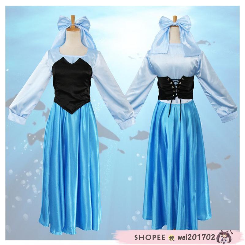 海的女兒 小美人魚 COS服愛麗兒公主成人連衣裙 Cosplay動漫服裝.x次元