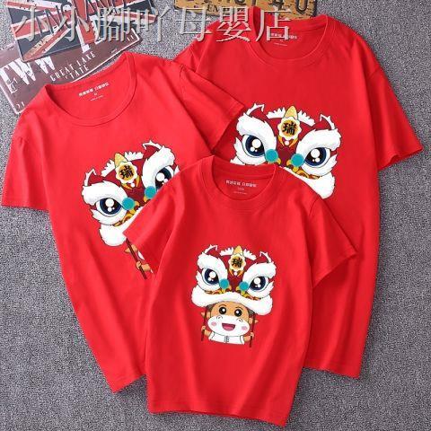 親子T恤❣2021新款親子裝牛年短袖一家三口四口本命年紅色喜慶大碼拜年服潮