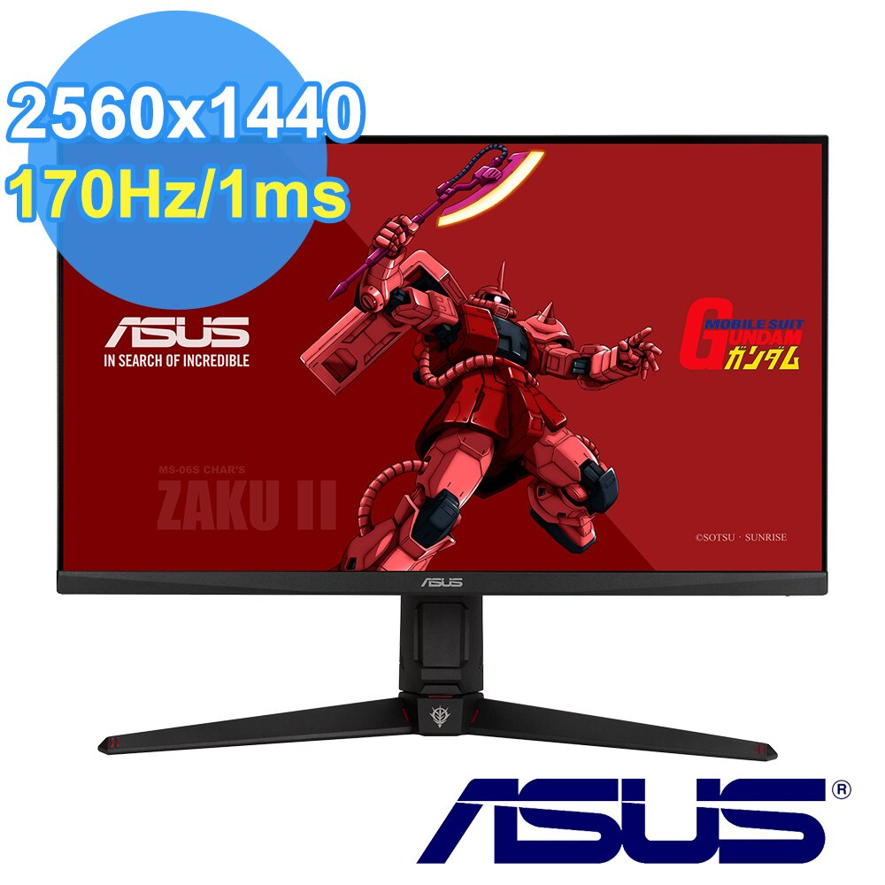 ASUS 華碩 VG27AQL1A-GD 27型 鋼彈聯名款 電競螢幕