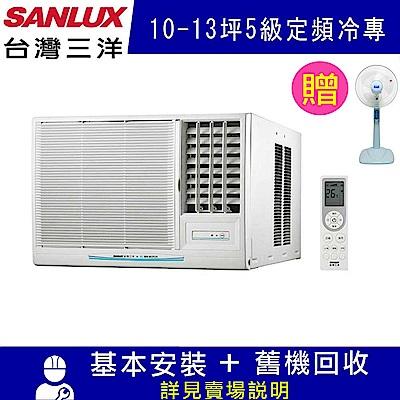 台灣三洋 10-13坪 5級定頻冷專右吹窗型冷氣 SA-R63FEA