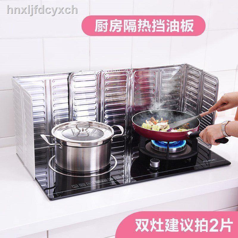 ♈✤廚房防濺油擋板擋油板煤氣灶隔熱用品灶臺炒菜鋁箔防油板隔熱板