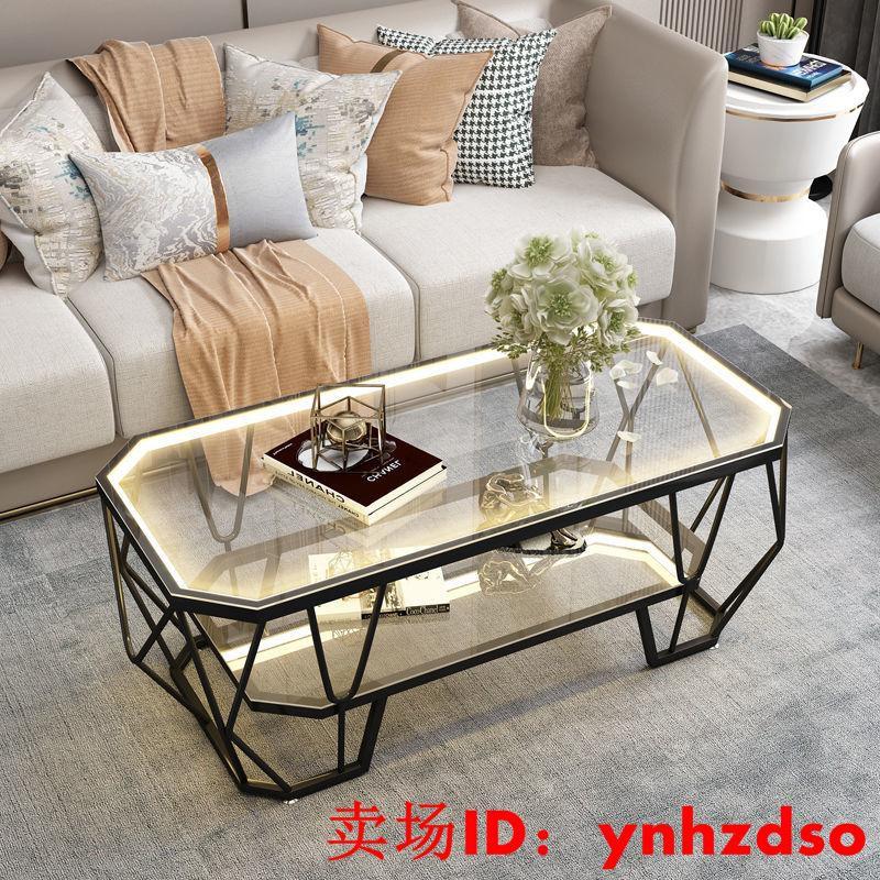 現代簡約小戶型家用北歐輕奢鋼化玻璃茶幾長方形創意個性網紅鐵藝