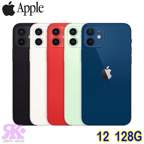 【領券折千】Apple iPhone 12 128G 6.1吋智慧型手機藍色