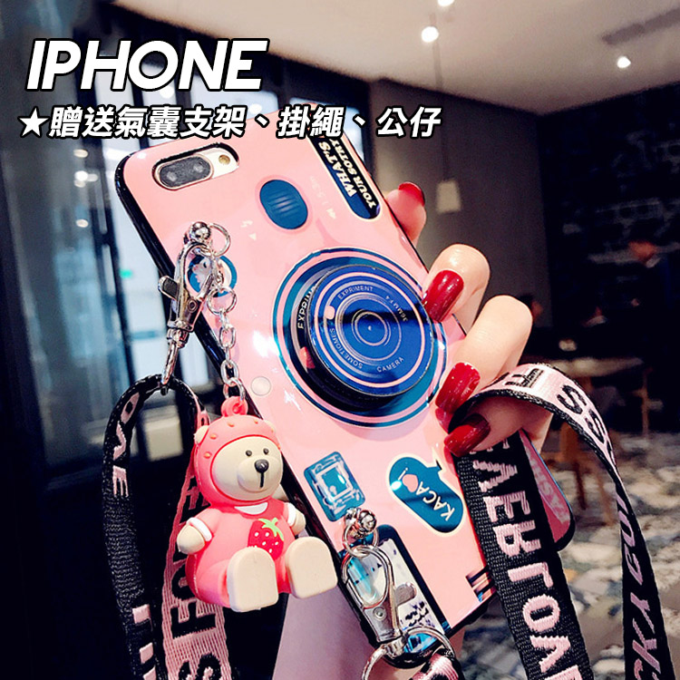 iPhone 12/12 Pro/12 Mini/12 Pro Max/11/11 Pro/11 Pro Max/SE/X/8/7/6系列 超火復古藍光相機造型公仔氣囊支架手機殼(二色)【RCAS53