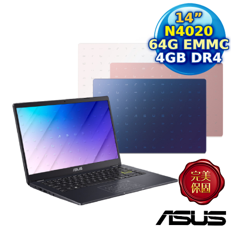 ASUS Laptop E410MA 14吋輕薄筆電(14吋/N4020/4GB/64G EMMC/Win10 Home S)