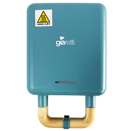 Giaretti 熱壓三明治鬆餅機GT-SW01-藍