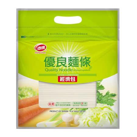 鄉傳國民麵條經濟包1.6kg