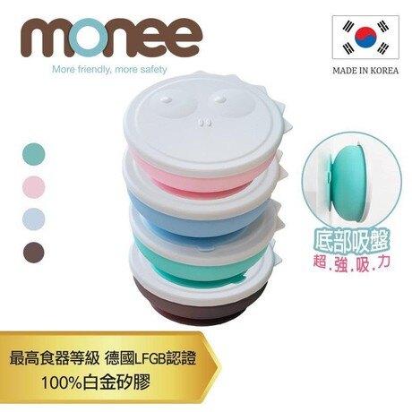 【韓國monee】恐龍造型餐盒(共三色)