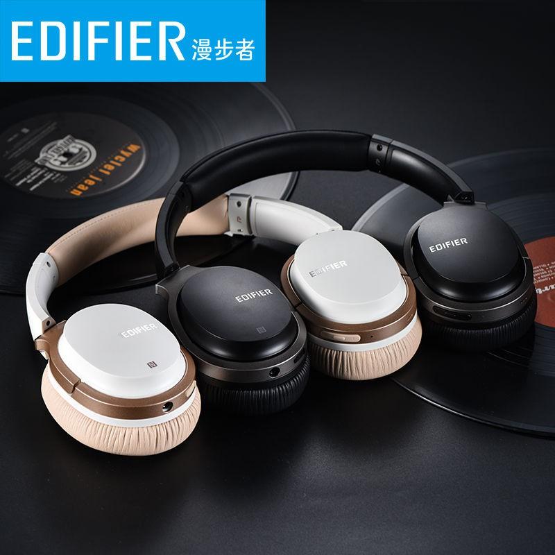 嗨-Edifier/漫步者 W830BT無線藍牙耳機頭戴式運動手機音樂電腦耳麥