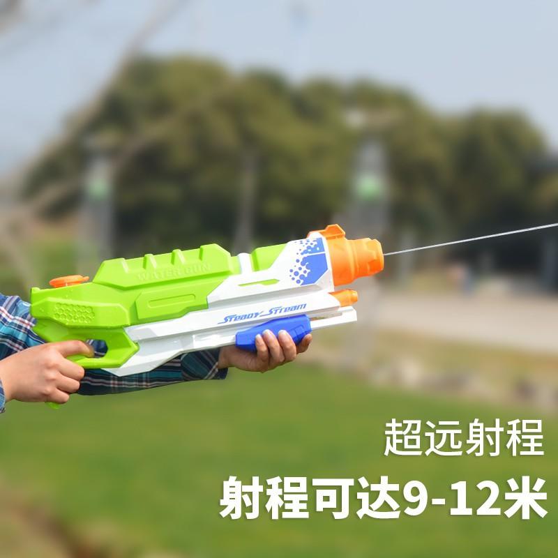 新款抽拉式高壓水槍兒童玩具噴水槍小孩漂流戲水玩具玩水槍大容量#大容量#水槍#