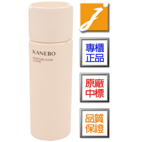 《jmakeBeauty》kanebo佳麗寶 煥采滋潤化妝水(180ml)台灣專櫃來源