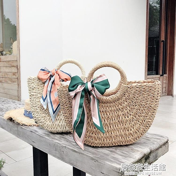 海邊包包藤編手提包編織女包手工草包度假旅行沙灘包ins草編包女 居家家生活館