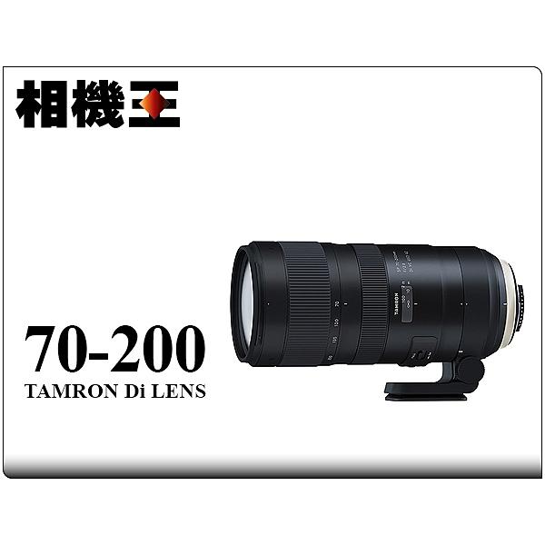 Tamron A025 SP 70-200mm F2.8 Di VC USD G2〔Nikon版〕平行輸入