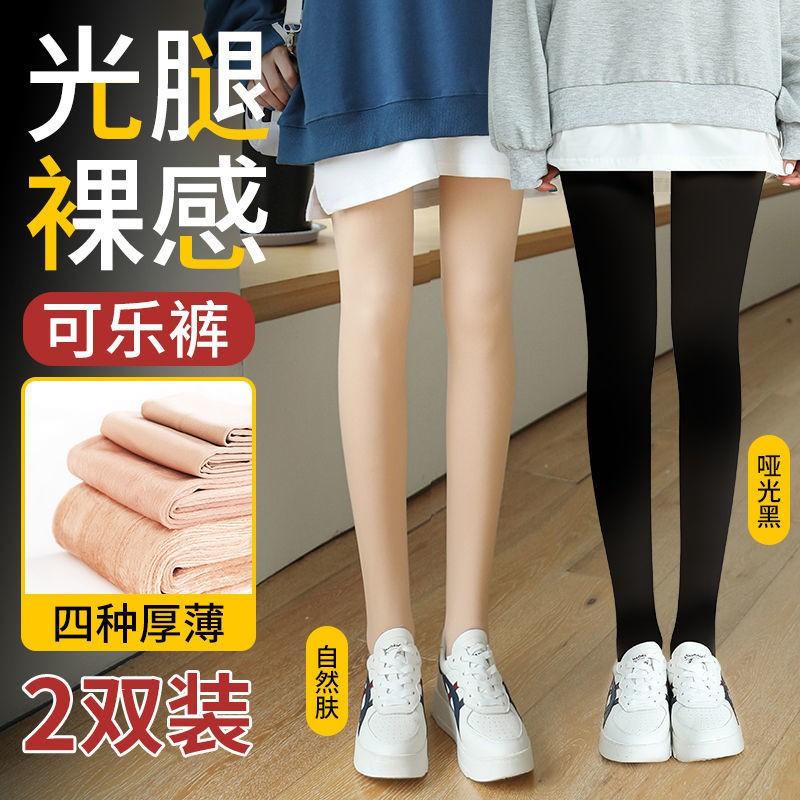 ™❏肉色連褲襪春秋冬季中厚絲襪光腿神器超自然打底褲女外穿大碼顯瘦