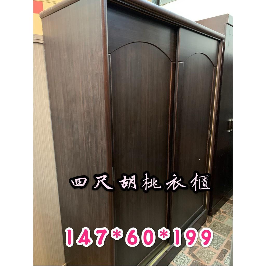 青埔二手家具-五尺衣櫃、胡桃色衣櫃、推門衣櫃、套房衣櫃、滑門衣櫃 回收家具回收衣櫃
