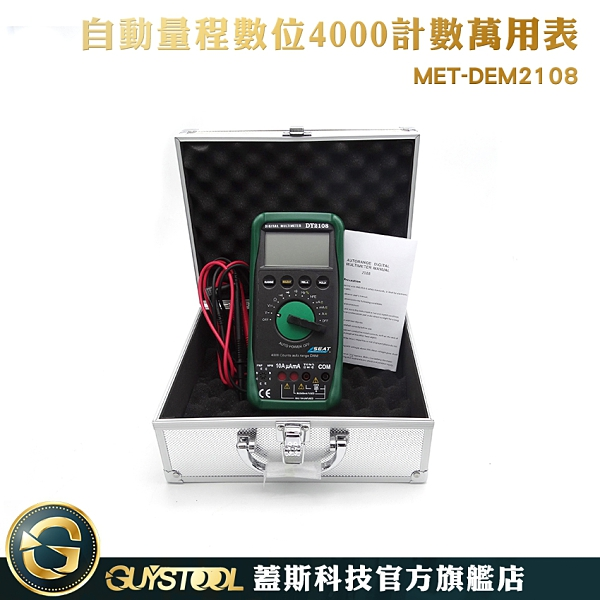 蓋斯科技 電子維修 晶體管 電氣工程 電容 電壓 電流 MET-DEM2108 萬用表