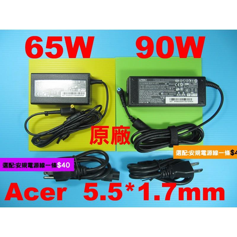 Acer 宏碁 原廠 65W 變壓器 TMP645-V P645-V TMP645-MG-9419 P645-MG-9