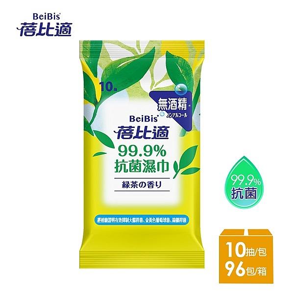 【蓓比適】零添加純水濕紙巾-成人/嬰兒適用(20抽x96包)-箱購