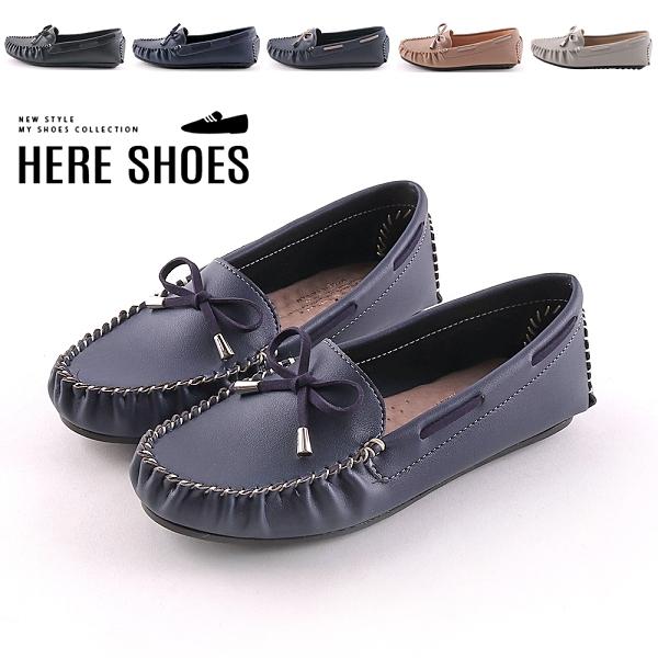 [Here Shoes] 休閒鞋-MIT台灣製 蝴蝶結造型 簡約純色 平底豆豆鞋 莫卡辛鞋 懶人鞋-KG929