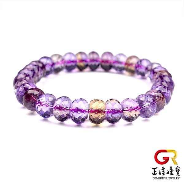 天然紫黃晶手鍊 極品鑽石切面 紫黃晶手珠 6x9mm 手珠 日本彈力繩 正佳珠寶