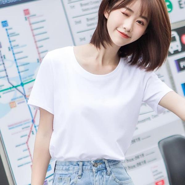 白色T恤女短袖寬鬆純棉夏季女裝2021年新款短款打底衫ins潮黑上衣 初色家居館