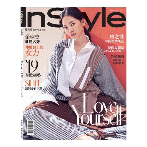 電子雜誌 InStyle 時尚泉 第33期