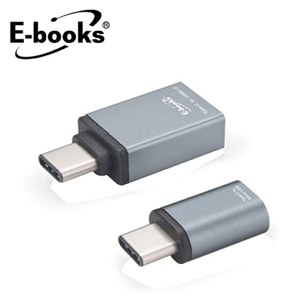 E-BOOKS X37 TYPE C 轉接頭雙入組